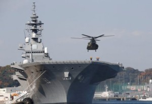 exclusive-japan-plans-to-send-largest-warship-to-south-china-sea-sources-say