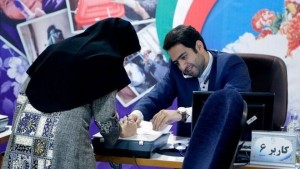 iran_seçim