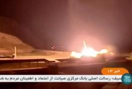 iran-füze-saldırısı