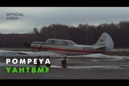 Dünyaca ünlü 7 Rus müzik grubu