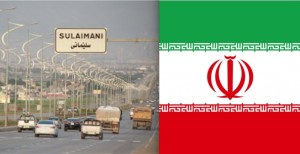 iran-referandum-iptal