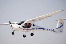 çin-elektrikli-uçak