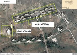 iran-suriye-askeri-üs