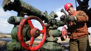 çin-petrol-rezerv