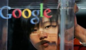 google-çin