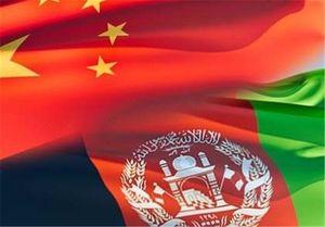 çin-afganistan