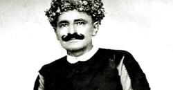 Dokuzun Mehmet Efe 1