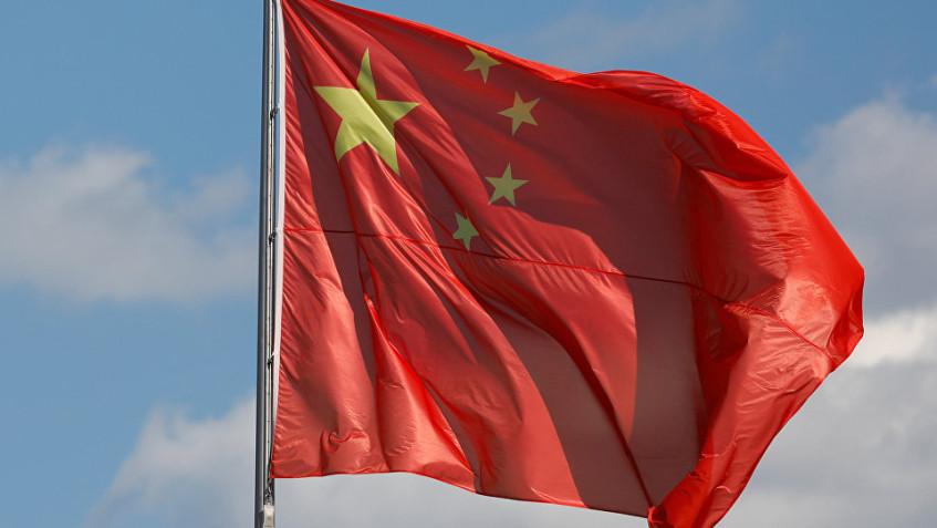 Mısır ve İsrailden, Çine barış sürecinde aktif rol al çağrısı