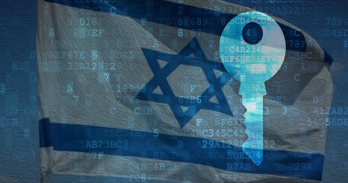 İsrailin şifreleri